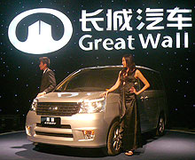 Great Wall Motors меняет логотип - Great Wall